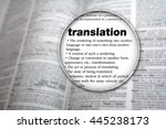 concept design for the word ... | Shutterstock . vector #445238173
