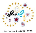 beautiful greeting card on the... | Shutterstock .eps vector #445413970