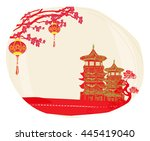 mid autumn festival for chinese ... | Shutterstock .eps vector #445419040