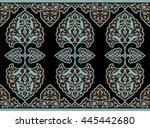 arabic floral seamless border.... | Shutterstock . vector #445442680