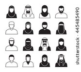 middle eastern people  vector... | Shutterstock .eps vector #445485490