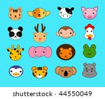 icons set   animals | Shutterstock .eps vector #44550049