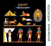 vector set of egypt characters...   Shutterstock .eps vector #445541524