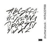 expressive calligraphic script... | Shutterstock .eps vector #445620988