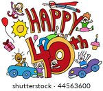 cartoon of people celebrating... | Shutterstock .eps vector #44563600