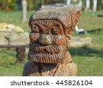 the face of a bearded old man... | Shutterstock . vector #445826104