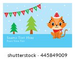 cute tiger christmas card | Shutterstock .eps vector #445849009