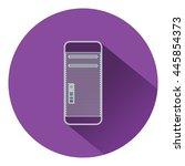 system unit icon. flat color...
