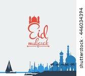 eid mubarak poster....