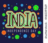 india independence day design   Shutterstock .eps vector #446039569