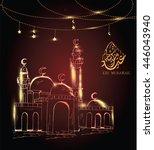 illustration of eid mubarak... | Shutterstock .eps vector #446043940