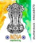 lion capital of ashoka in... | Shutterstock .eps vector #446168470