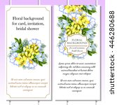 romantic invitation. wedding ... | Shutterstock . vector #446280688