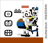 ethnic patterns of native... | Shutterstock .eps vector #446353444