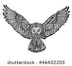 ethnic animal doodle detail... | Shutterstock .eps vector #446432203