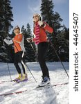 cross country skiers smiling as ...   Shutterstock . vector #44645407