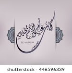 illustration of eid mubarak and ... | Shutterstock .eps vector #446596339