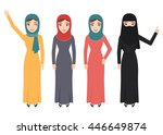 group of beautiful muslim women ... | Shutterstock .eps vector #446649874