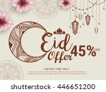 creative sale banner or poster... | Shutterstock .eps vector #446651200