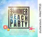 summer beach party flyer.... | Shutterstock .eps vector #446679910