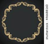 vector set of calligraphic... | Shutterstock .eps vector #446688160