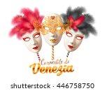 vector realistic full face... | Shutterstock .eps vector #446758750
