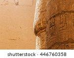Columns Egypt Hieroglyphics....