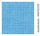 set of 200 universal icons....