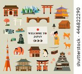 japan culture and attractions... | Shutterstock .eps vector #446822290
