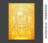 eid mubarak poster.... | Shutterstock .eps vector #446833096