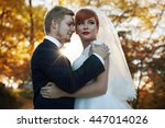 the brides embracing in the park   Shutterstock . vector #447014026