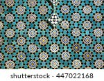 Small photo of Jameh, Friday Mosque in Yazd, Iran, blue arabesque
