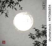 bamboo trees and the moon.... | Shutterstock .eps vector #447086854