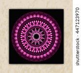 vector tribal rounded pattern ... | Shutterstock .eps vector #447123970