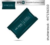 abstract vector business card | Shutterstock .eps vector #447156310