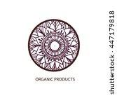 organic cosmetic mono line logo ... | Shutterstock .eps vector #447179818