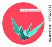 vector color illustration of...   Shutterstock .eps vector #447210718