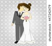 bride and groom cartoon vector | Shutterstock .eps vector #447242479