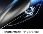 predatory car headlight and... | Shutterstock . vector #447271780