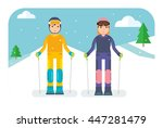 couple ready for skiing   Shutterstock .eps vector #447281479