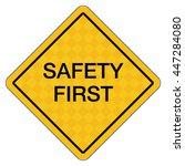 traffic sign bike sign.vector   Shutterstock .eps vector #447284080