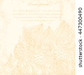 grunge feather retro background ... | Shutterstock .eps vector #447300490