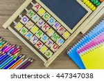 educational materials ... | Shutterstock . vector #447347038