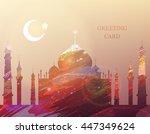 eid mubarak. eid al fitr muslim ... | Shutterstock .eps vector #447349624