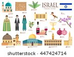 country israel travel vacation...   Shutterstock .eps vector #447424714
