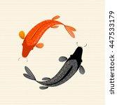 carp  red fish  goldfish. logo... | Shutterstock .eps vector #447533179