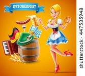 girl with beer | Shutterstock .eps vector #447535948