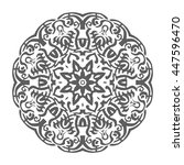 brush hand drawn mandalas.... | Shutterstock .eps vector #447596470