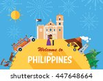 llustration of the philippines... | Shutterstock .eps vector #447648664