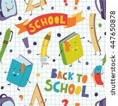 back to school. seamless